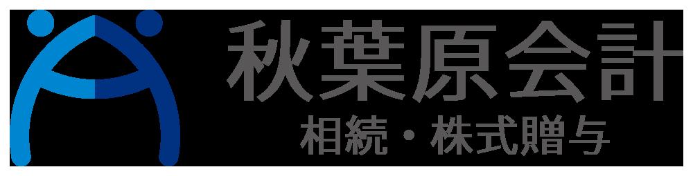 横組カラーロゴデザイン背景透明-RGB-72dpi-横1000pixel